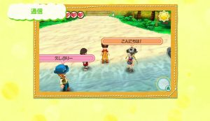 Multiplayer | Story of Seasons: Precious Friends of Three Villages