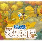 Doraemon: Nobit's Story of Seasons