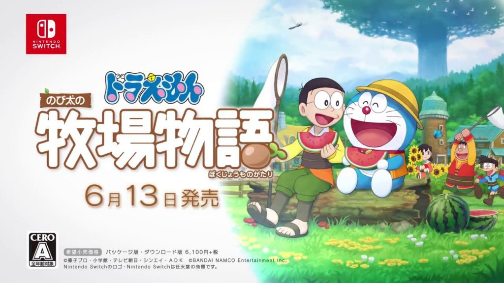 Doraemon: Nobita no Bokujou Monogatari release on 13 June 2019