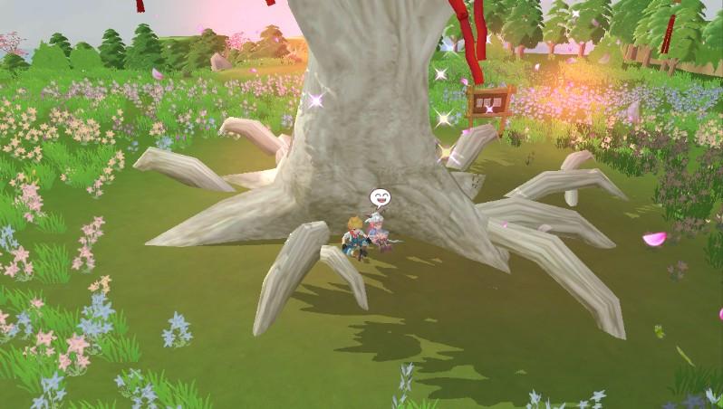 ฉากเดตกับสาวใต้ต้นไม้ใหญ่